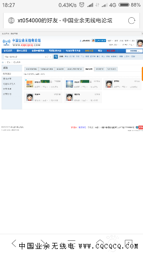 Screenshot_2018-04-22-18-27-25-576_com.tencent.mtt.png